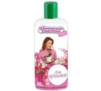 Удобрение минеральное жидкое Цветочное счастье® в бутылках Орхидеи 250мл.
