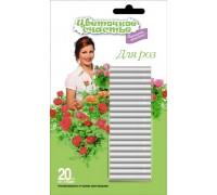 Удобрение-палочки минеральное сухое Цветочное счастье®  Для роз (20шт.)