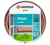 """Шланг Classic 15 мм (5/8"""") х 20 м с комплектом соединений Gardena 18014-26"""
