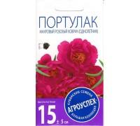 Портулак махровый Розовый коврик 0,05гр. Агроуспех®