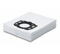 Бумажные фильтр-мешки (4шт) для MV 4,5,6