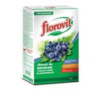 Минеральное удобрение для голубики и др. кислотолюбивых растений 1 кг  ФЛОРОВИТ