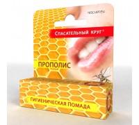«Спасатель» Прополис Гигиеническая губная помада стик 4,6мл
