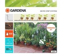 Комплект микрокапельного полива для террас и балконов (на 15 горшков) с таймером Gardena 13004-26