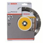 Алмазный диск Expert for Universal180-22,23
