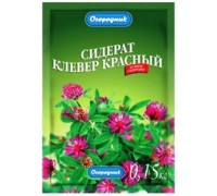 Сидерат Огородник Клевер Красный 0,15 кг ФАСКО