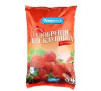 Удобрение органоминеральное в гранулах Огородник®  Клубника 0,9кг.