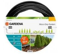Комплект для полива Gardena 13015-20