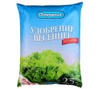 Удобрение органоминеральное в гранулах Огородник®  Весеннее 0,9кг.