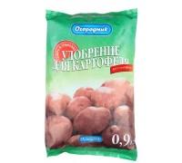 Удобрение органоминеральное в гранулах Огородник®  Картофель 0,9кг.