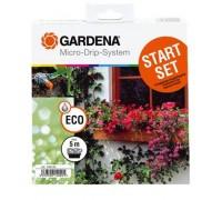 Комплект для цветочных ящиков базовый Gardena 01402-20.000.00