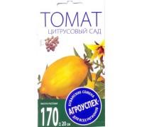 Томат Цитрусовый сад сред. 0,1гр. Агроуспех®
