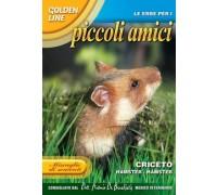 Трава для Хомячков CRICETO 150/105   Franchi Sementi