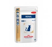 Влажный корм Royal Canin RENAL  BEEF CAT POUCH1,2 kg ( говядина )