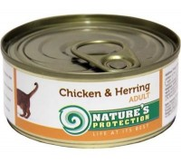NP Cat Chicken&Herring 100g cat food