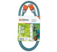 Комплект соединительный Gardena 00708-29.000.00