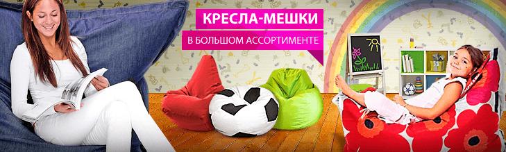 Kreslom-comfort-mobile