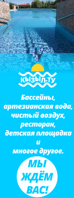 Fishclub