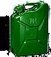 Канистры для топлива и масла