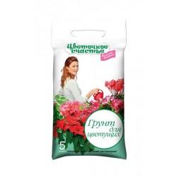 Грунт для выращивания пассифлоры 268