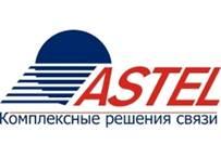 ASTEL Комплексные решения связи